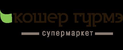 ООО Кошер-гурмэ
