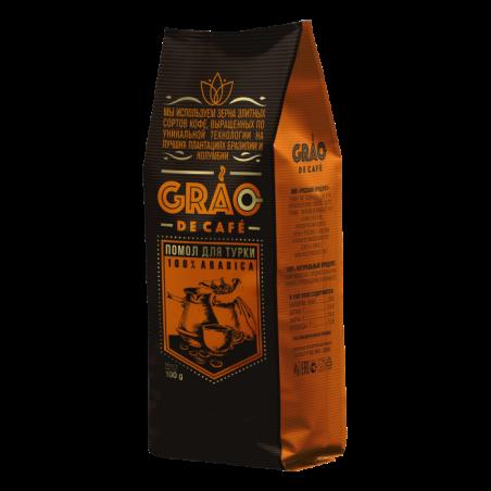Коробка GRAO DE CAFE 35шт/100г