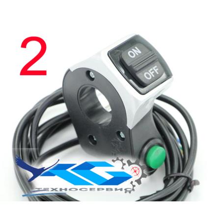 Блок-кнопки управления дополнительными функциями и оборудованием на электровелосипед и электросамокат