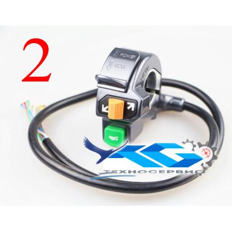 Кнопки блок управления дополнительными функциями и оборудованием на электросамокат, электровелосипед