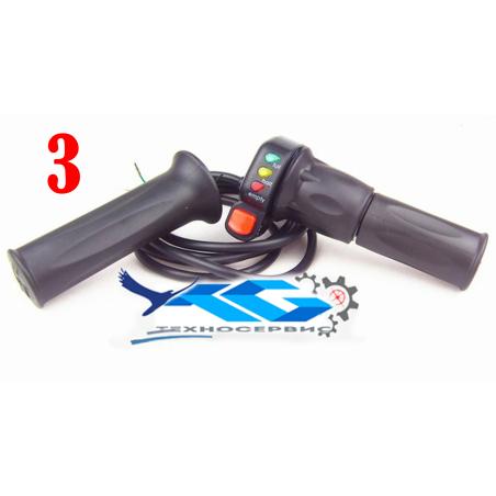 Ручка (половинка) Led диодами показания заряда АКБ 36v и кнопкой с фиксацией (включения питания, фара, рекуперация) для электросамокатов