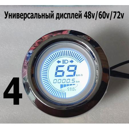Приборная панель CityCoco, универсальная приборная панель, для электросамокатов, электровелосипедов 48v-60v-72v