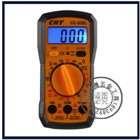 Профессиональный мультиметр CHY VC-830L c подсветкойLCD дисплея.