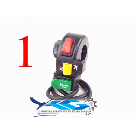 Кнопки, блок управления на электросамокат, электровелосипед