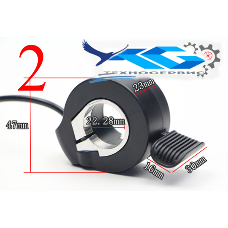 Клавиша газа (педалька) стандартного размера для электросамокатов электровелосипедов, электроскутеров