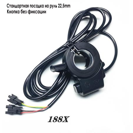 Клавиша (педалька) с кнопка без фиксации область применения (круиз контроль, рекуперация, реверс, сигнал)