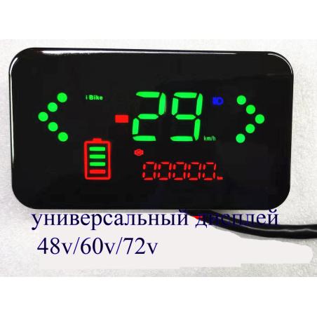 Цветная LED приборная панель прямоугольной формы,  для электроскутеров CityCoco, электросамокатов, электровелосипедов 48v-60v-72v