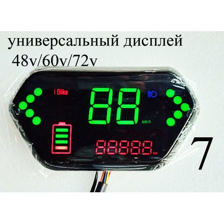 Цветная LED-ромб приборная панель ,  для электроскутеров CityCoco, электросамокатов, электровелосипедов 48v-60v-72v