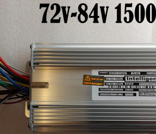 Контроллер 72/84v, 1500w Intelligent 50 для электросамокатов, электровелосипедов и электроскутеров