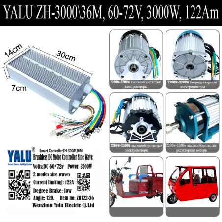 Синусный контроллер YALU ZH-3000\36M, 60-72 вольт, 3000 ватт, 122 ампера. Для электромотоциклов, электроскутеров, электроквадроциклов  и другого электротранспорта