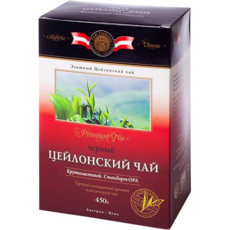 Чай KWINST черный крупнолистовой, 450 гр