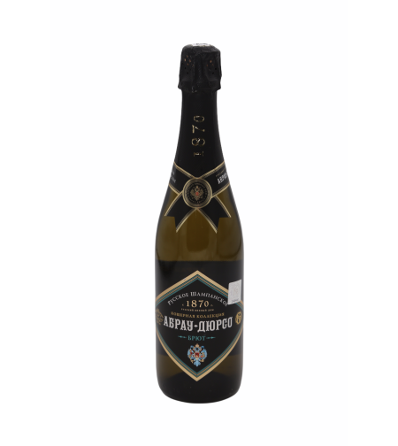 Российское шампанское белое брют 'Абрау-Дюрсо'  0,75 л.