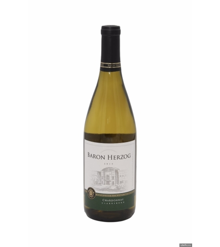 Вино 'Барон Херцог Шардоне' белое/полусухое 0,75 л.