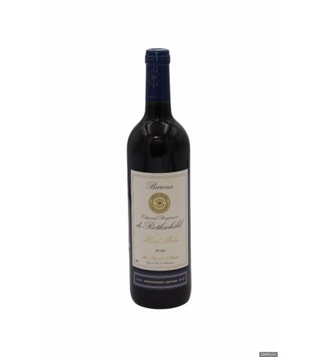 Вино 'Барон Эдмонд Де Ротшильд' красное/сухое 0,75 л.