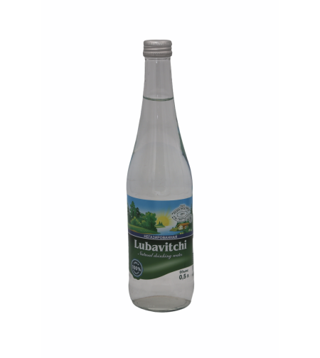 Вода 'Любавичи' 0,5 л. б/газ ст.