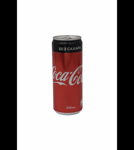 Напиток 'Кока-Кола'  Зеро 0,33 л. жб.