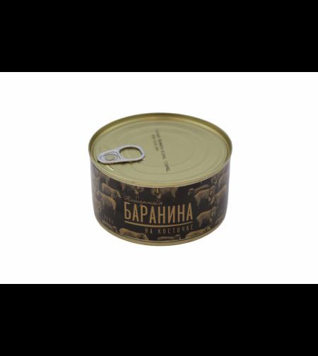 Консервы мясные 'Баранина на косточке'  'Старково' 325 гр