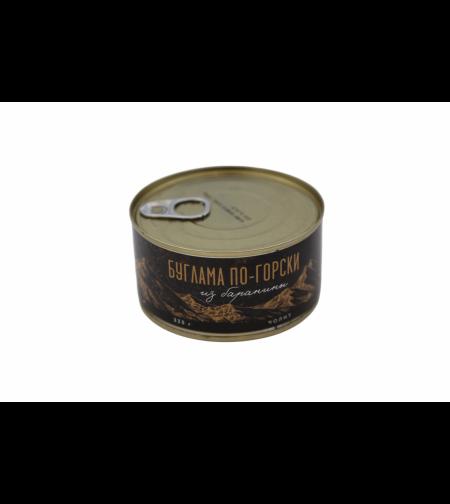 Консервы мясные 'Буглама по-горски из баранины-чолнт'  'Старково' 325 гр