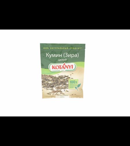 Приправа кумин (зира) 'Kotanyi' 20 гр.
