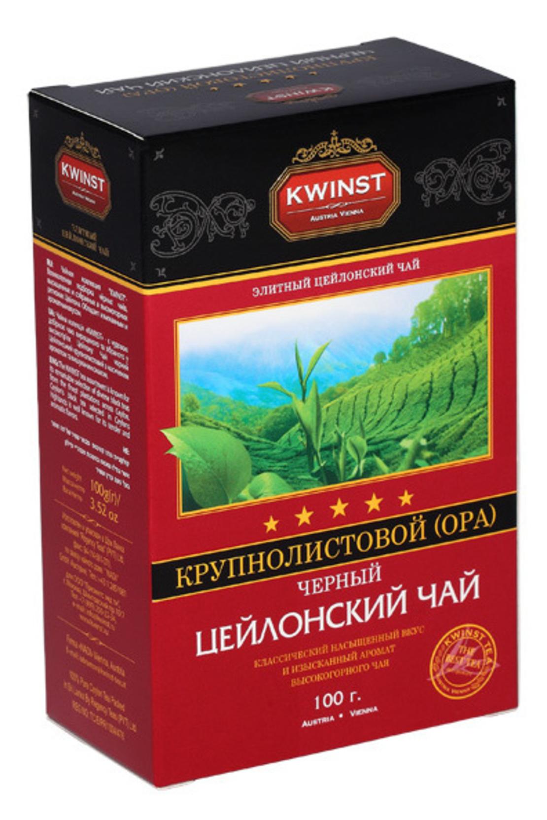Чай KWINST черный крупнолистовой, 100 гр