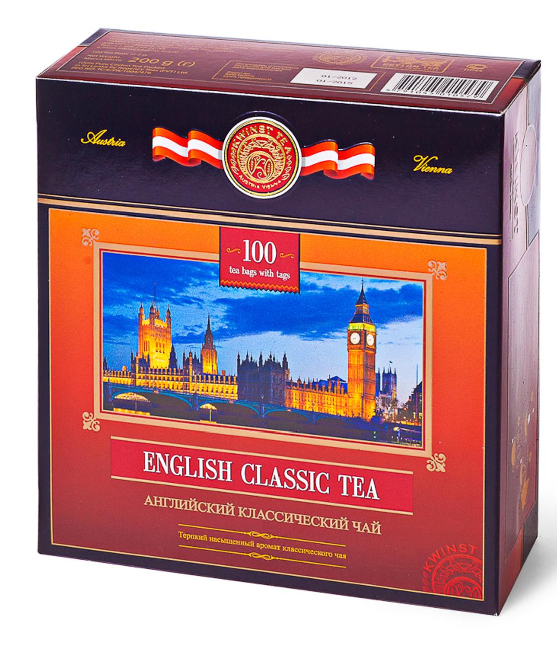 Чай KWINST английский классический, 100 пакетиков
