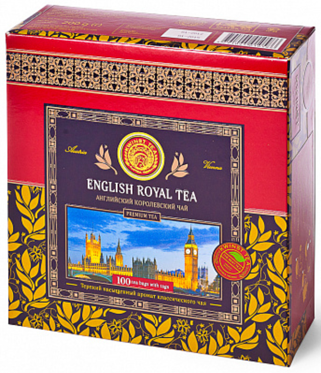 Чай KWINST английский королевский, 100 пакетиков