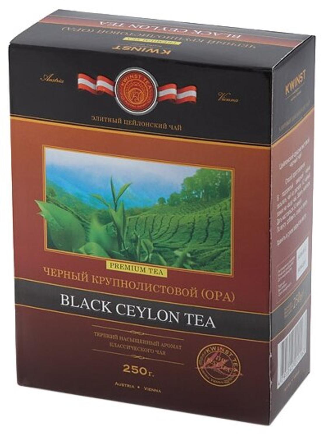 Чай KWINST черный крупнолистовой, 250 гр