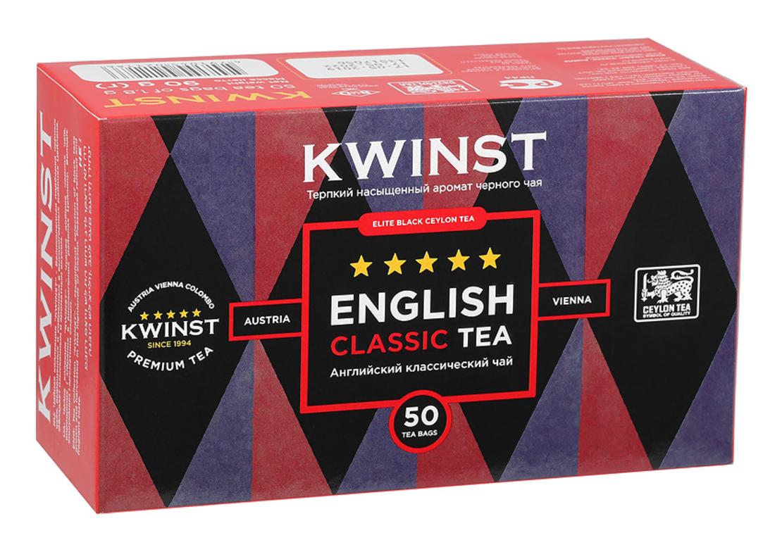 Чай KWINST английский классический, 50 пакетиков