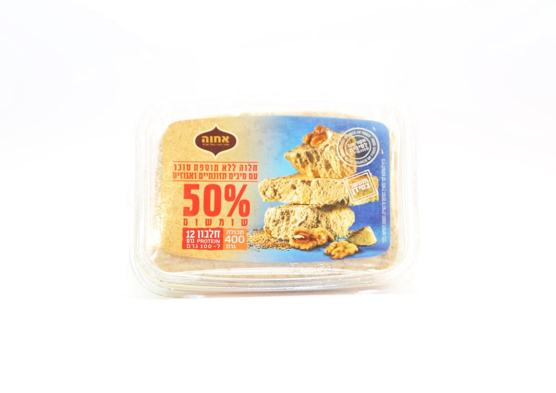 Халва ванильная с грецким орехом без сахара