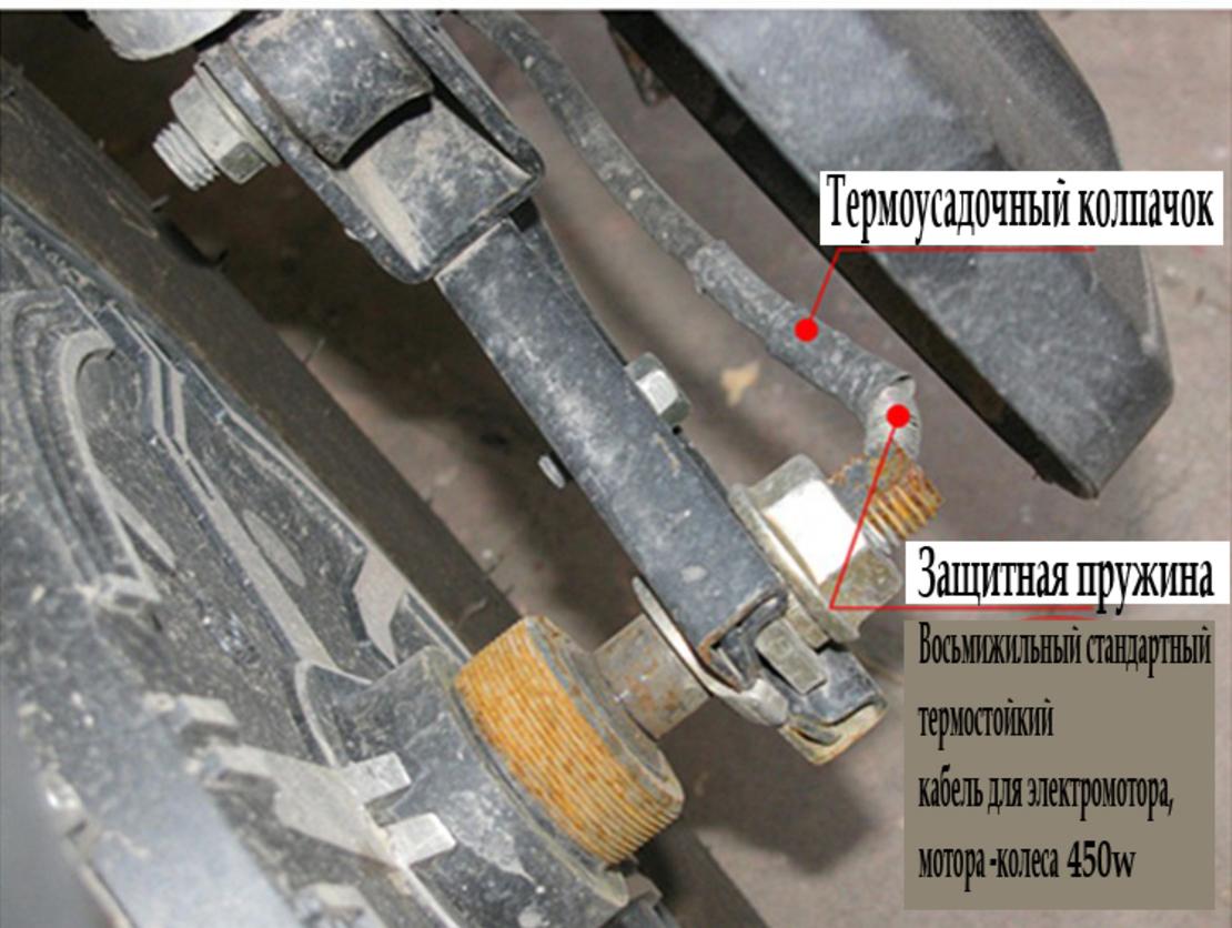 Восьмижильный стандартный термостойкий кабель для электромотора, мотора -колеса 450w. Для электросамоката и электровелосипеда