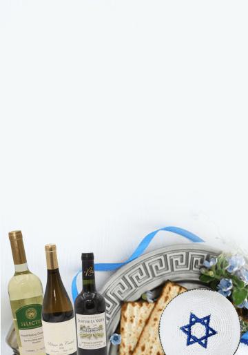 Продукты для праздника ПЕСАХ
